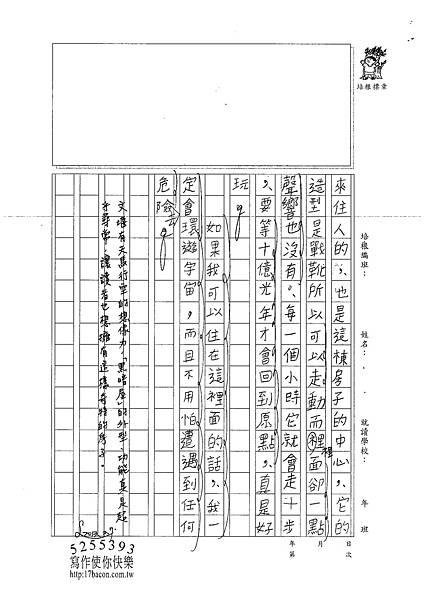 101W3304張文堰 (2)