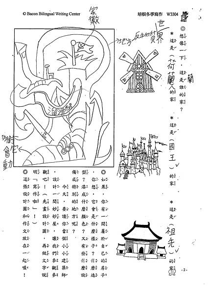 101W3304張文堰 (3)