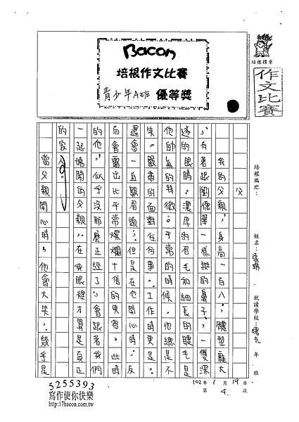101WA304張琳 (1)
