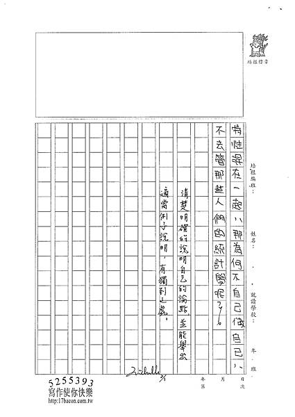 101W6306王靖雲 (3)