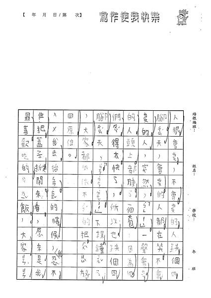 101WB306陳瑩修 (3)