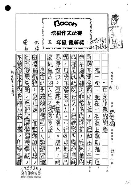101W5304林佑諺 (1)