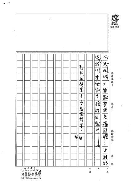 101W6307蔡湋成 (4)
