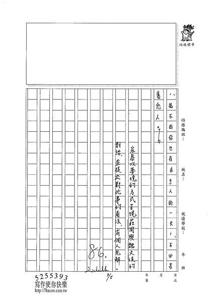 101WG308杜宗泰 (4)