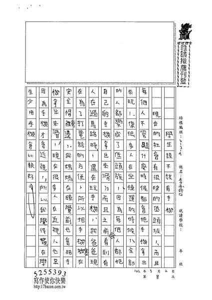 101WA308李承哲 (1)