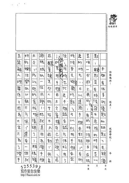 101WA308李承哲 (2)