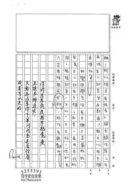 101WA308李承哲 (3)