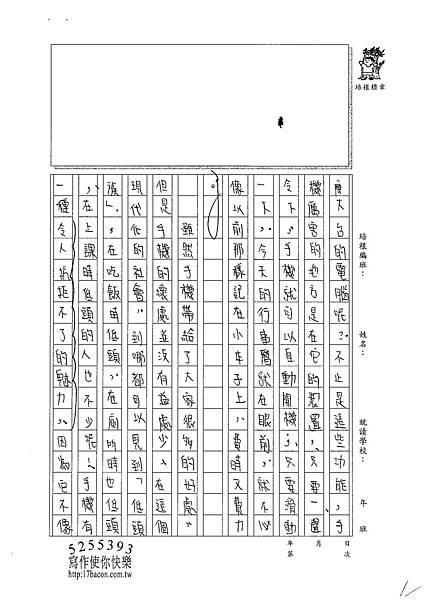 101WA308張琳 (2)