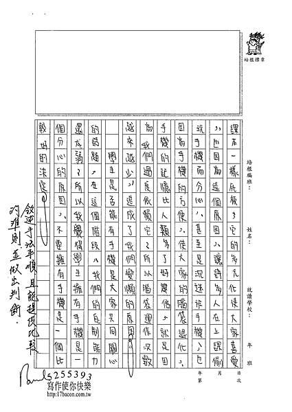 101WA308張琳 (3)
