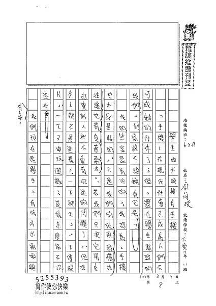 101WA308蔡筠孜 (1)