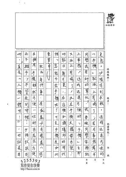 101WA308楊立安 (2)
