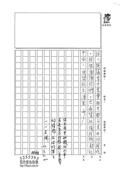 101W4308張新芸 (3)