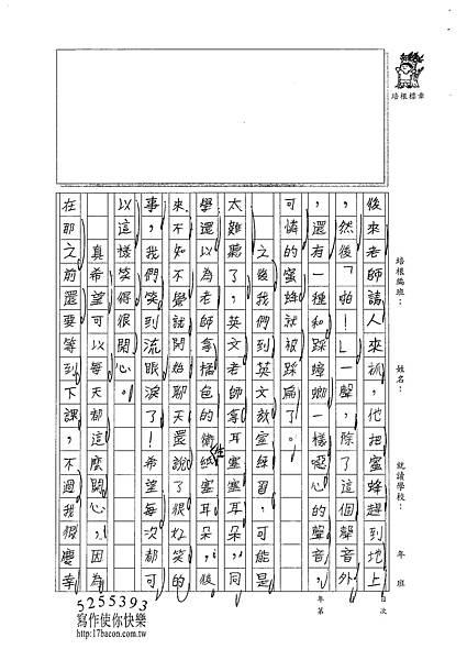 102W4401李孟真 (2)