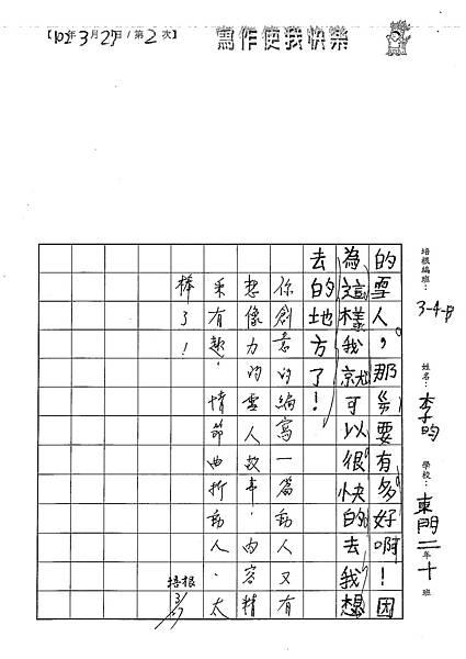 102WB402李昀 (4)