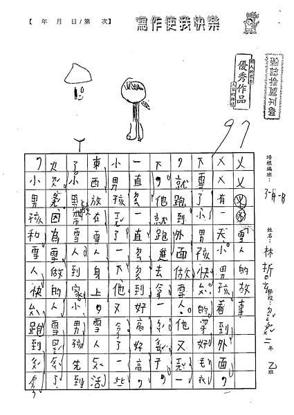 102WB402林哲玄 (1)