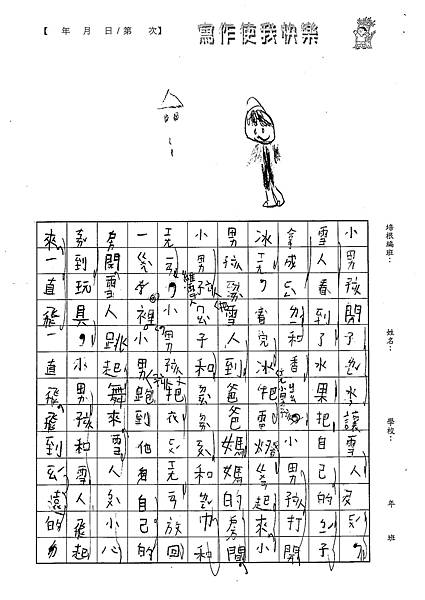 102WB402林哲玄 (2)