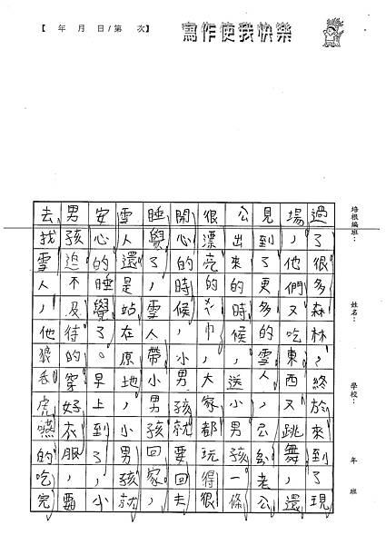 102WB402陳瑩修 (4)