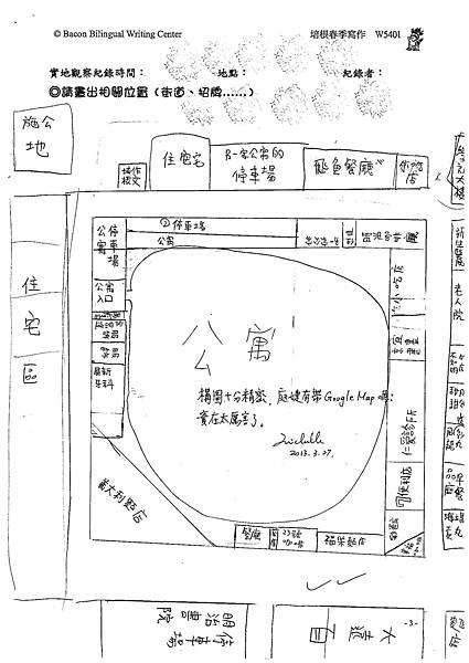 102W5401黃庭婕 (3)