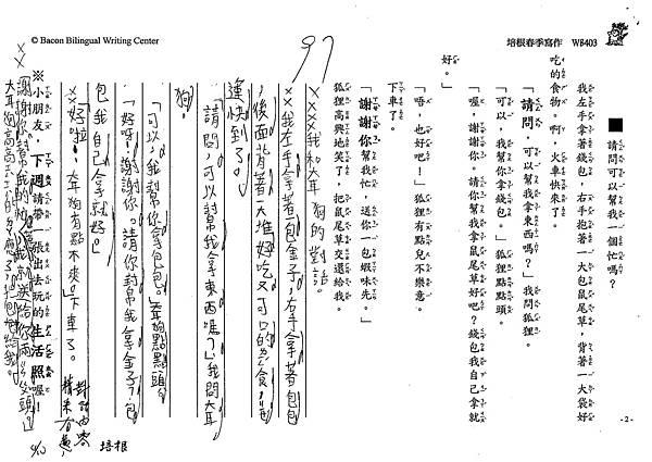 102WB403陳瑩修 (3)