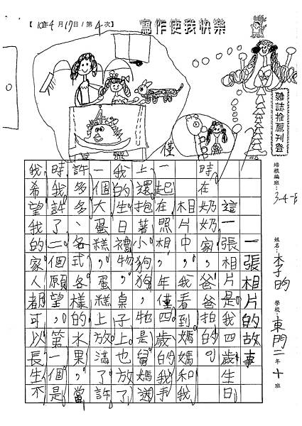 102WB404李昀 (1)