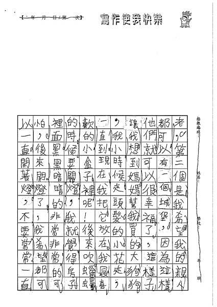 102WB404李昀 (2)