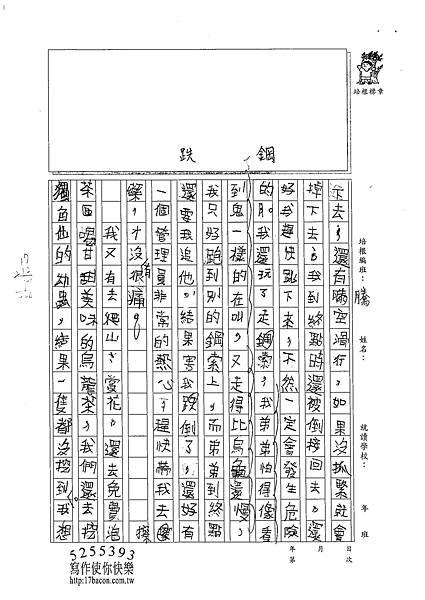 102W4402柯彥宇 (2)