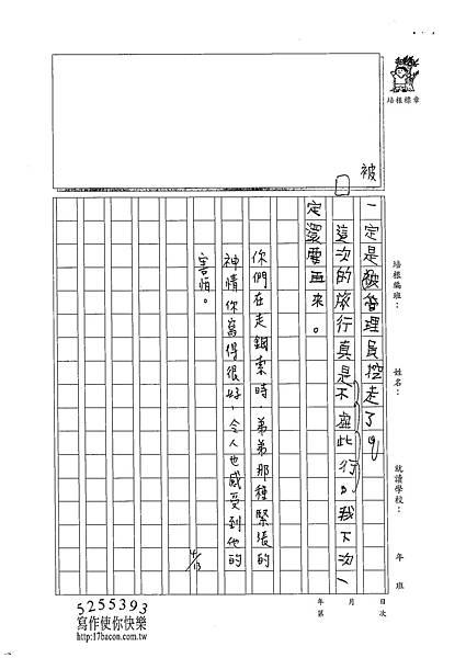102W4402柯彥宇 (3)