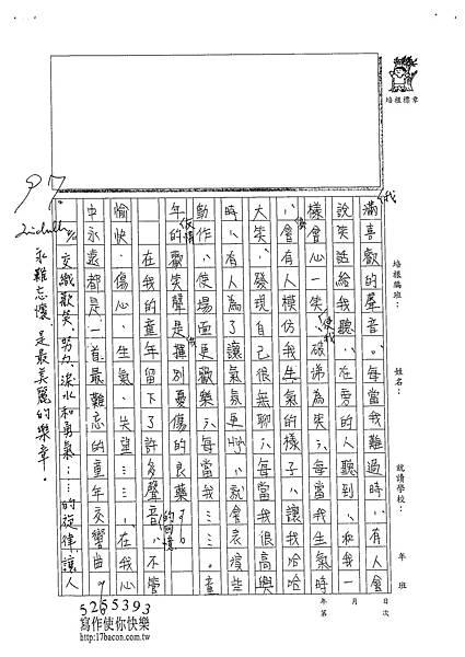 102W6403黃霈潔 (3)