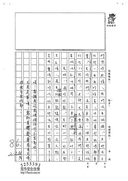 102WG401陳冠樺 (4)