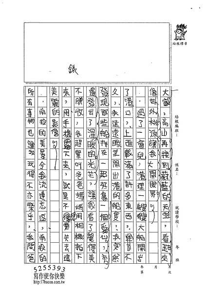 102W4402李昀蓁 (2)