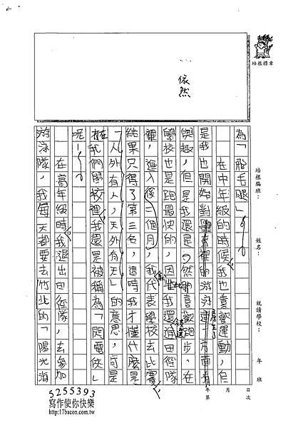 102W6402洪健翔 (2)
