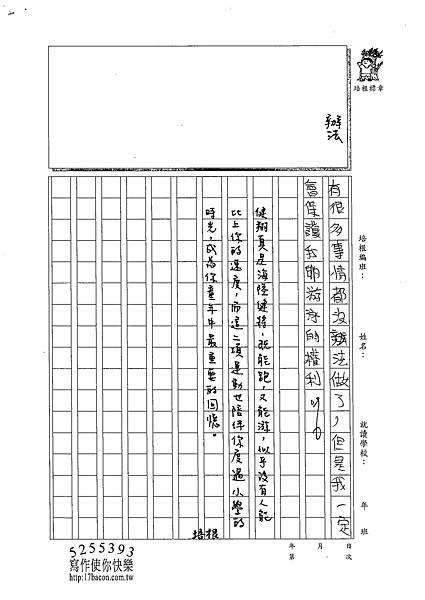 102W6402洪健翔 (4)