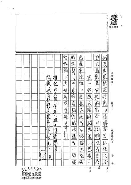 102WA402李鎮泰 (2)