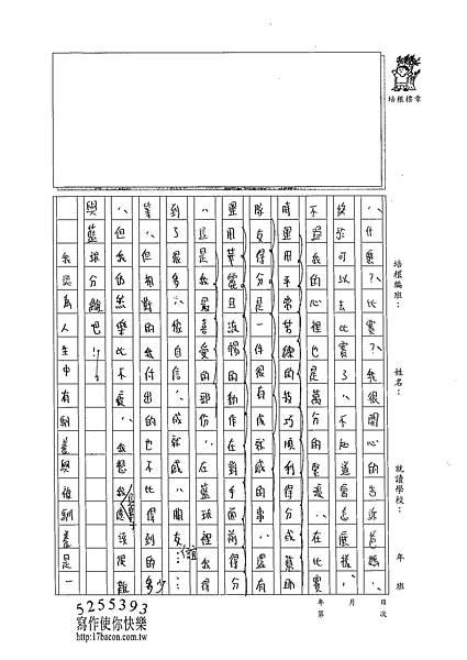 102WG402杜宗泰 (2)