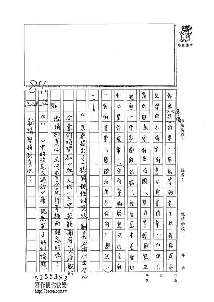 102WG402杜宗泰 (3)