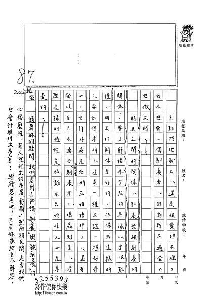 102WG402陳冠樺 (3)