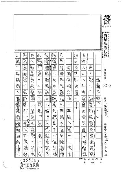 102W6404王靖雲 (1)