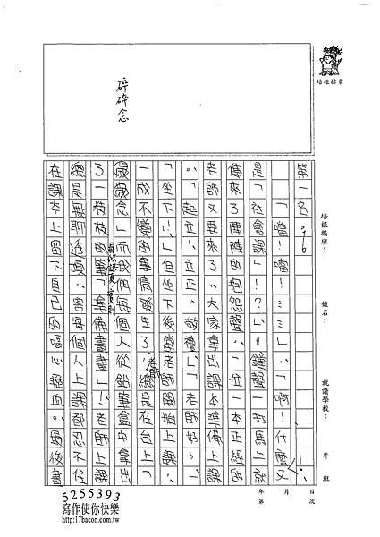 102W6404王靖雲 (2)