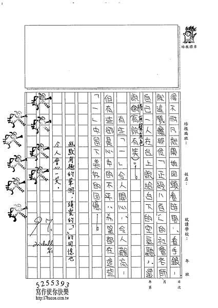 102W6404王靖雲 (3)