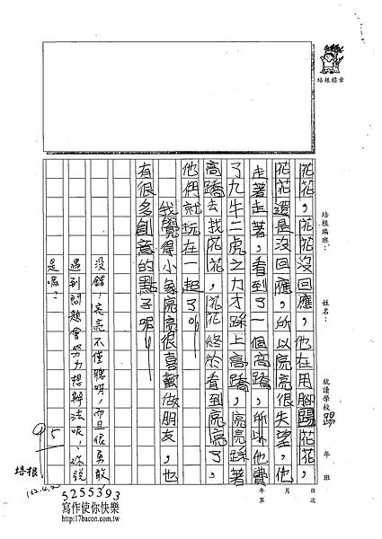 102W3403周聖婷 (3)