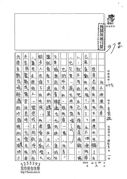 102W5403李宣誼 (1)