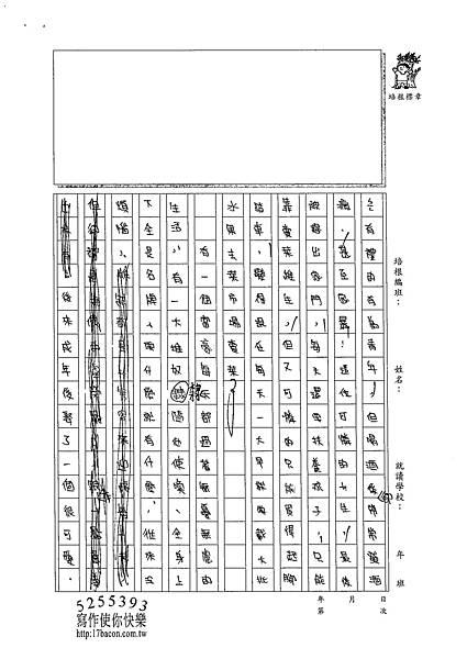 102WA403王季寧 (2)