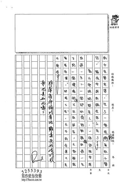 102WA403王季寧 (3)