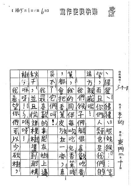 102WB406李昀 (2)