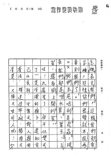 102WB406陳瑩修 (4)