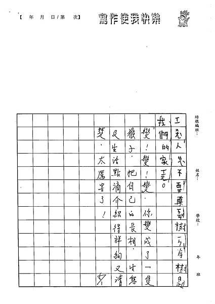 102WB林哲玄 (3)