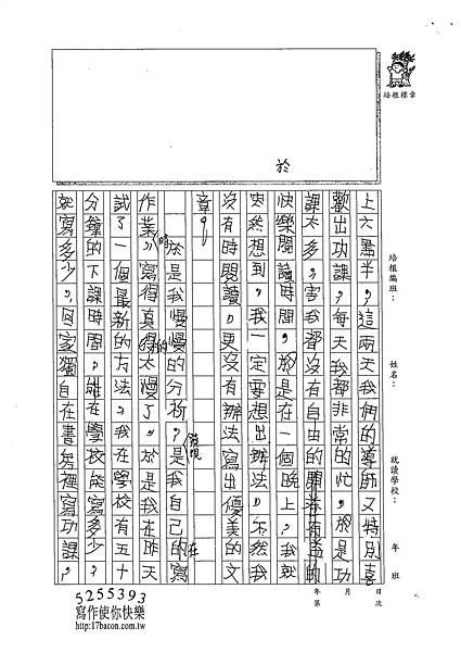 102W4404柯彥宇 (2)