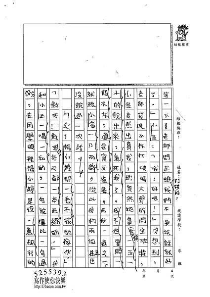 102W6404蔡和恩 (2)