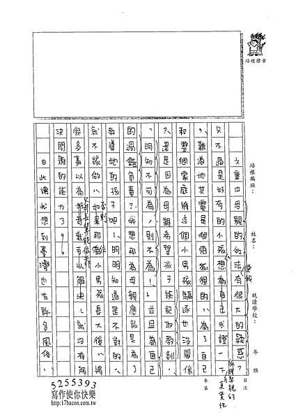 102WA406溫雁荻 (2)