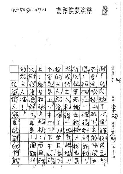 102WB407李昀 (4)